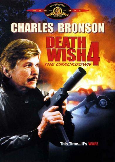 Życzenie śmierci 4 / Death Wish 4: The Crackdown