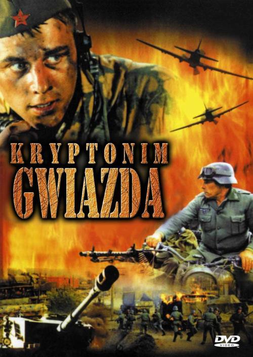 """Kryptonim """"Gwiazda"""" / Zvezda"""