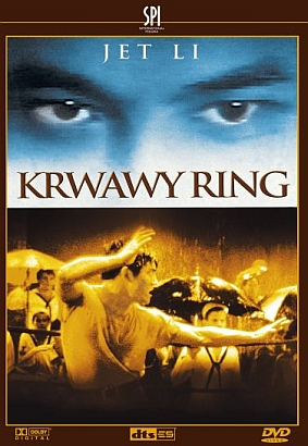 Krwawy Ring / Zhong hua ying xiong / Born to Defence