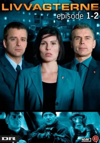 Biuro Ochrony / Livvagterne (Sezon: 01)