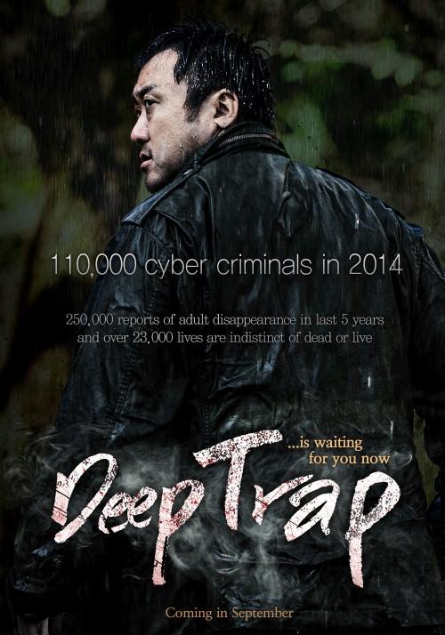 Deep Trap / Ham-jeong