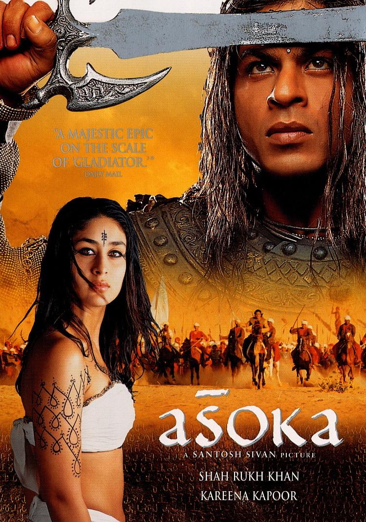 Aśoka / Asoka