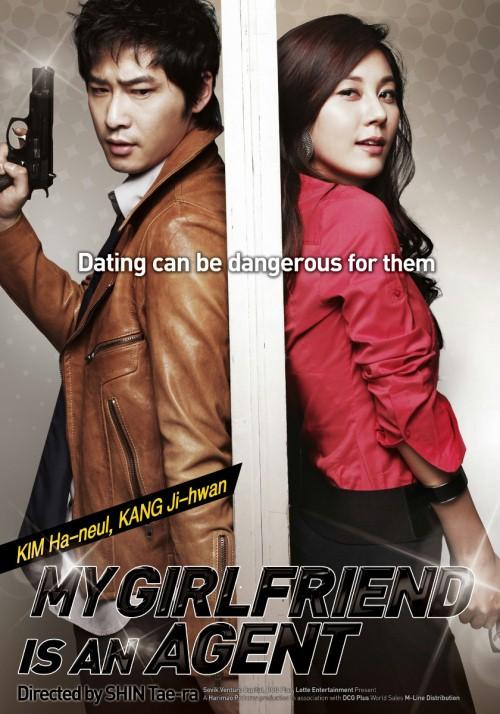 Moja dziewczyna jest agentem / My Girlfriend Is An Agent
