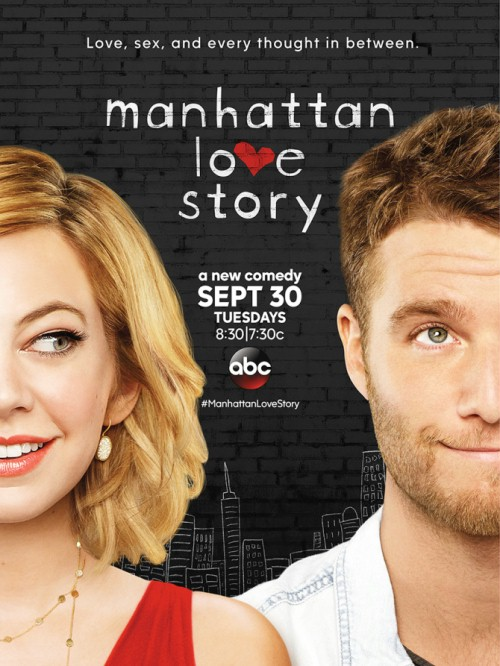 Manhattan Love Story (Sezon 1)