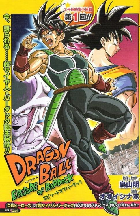 Dragon Ball Z - Dzieje Bardocka