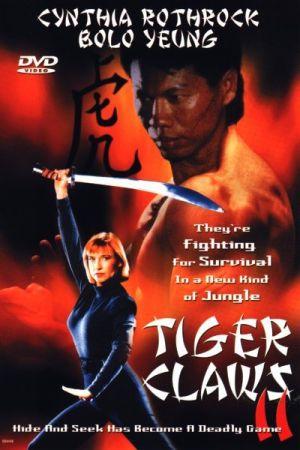 Pazury Tygrysa 2 / Tiger Claws II