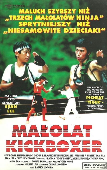 Małolat kickboxer / Little Kickboxer