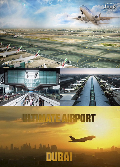 Megalotnisko w Dubaju / Ultimate Airport Dubai (Sezon 2)