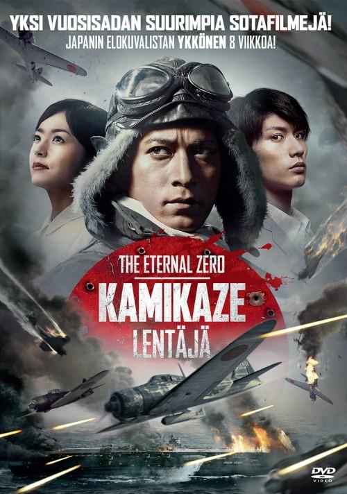 Kamikaze / Eien no Zero
