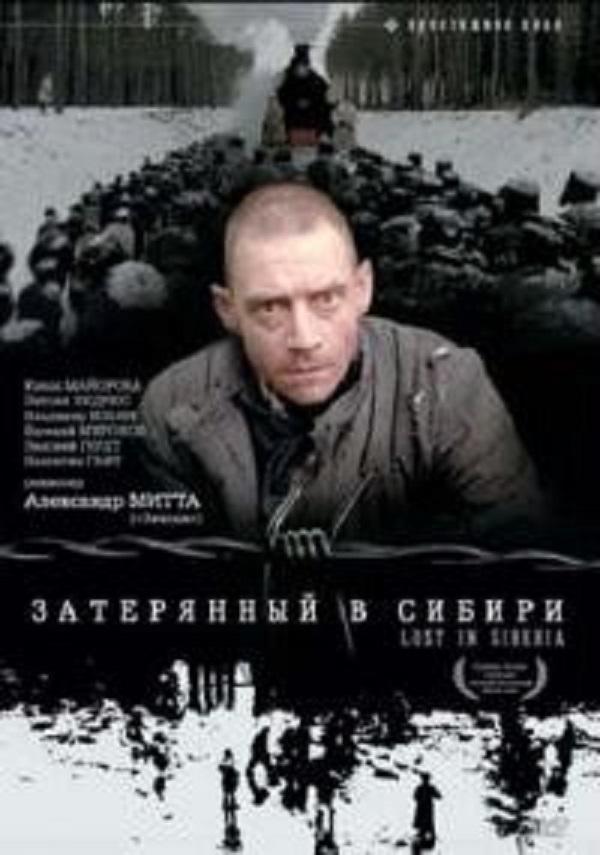 Zaginiony na Syberii / Zateryannyy v Sibiri