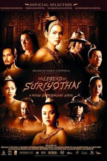 Królowa Syjamu / Suriyothai