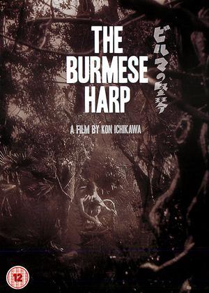 Harfa birmańska / Biruma no tategoto