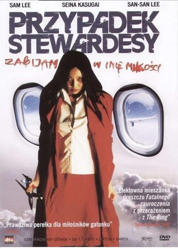 Przypadek Stewardesy / Fai seung hung che