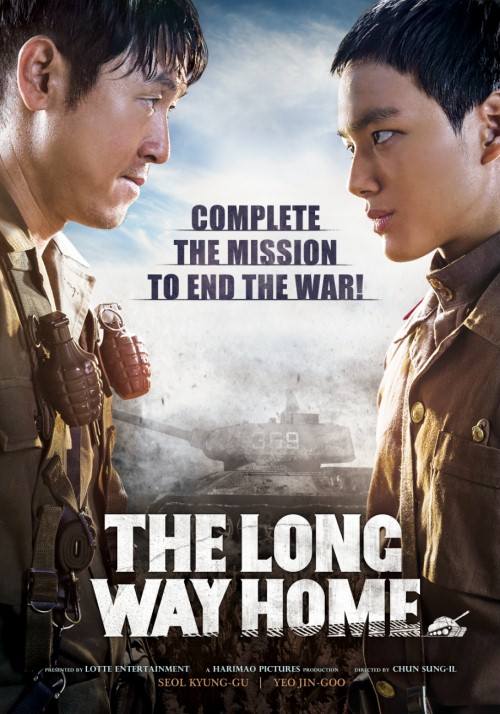 The Long Way Home / Seo-boo-jeon-seon I-sang-eobs-da