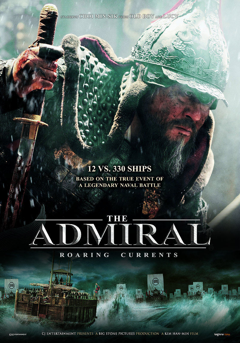 The Admiral: Roaring Currents / Myeong-Ryang / Myeong-Ryangm Heui-o-Ri Ba-Da