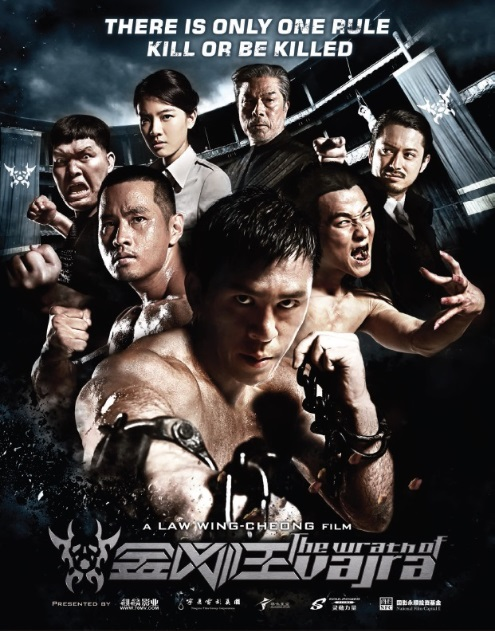 Zemsta Vajry / The Wrath of Vajra / Jin Gang Wang