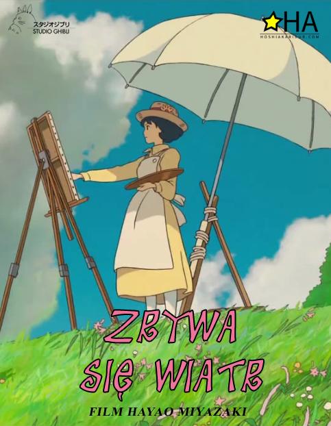 Zrywa się wiatr / Kaze Tachinu