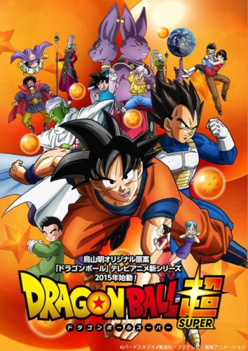 Dragon Ball Super (Sezon 01)