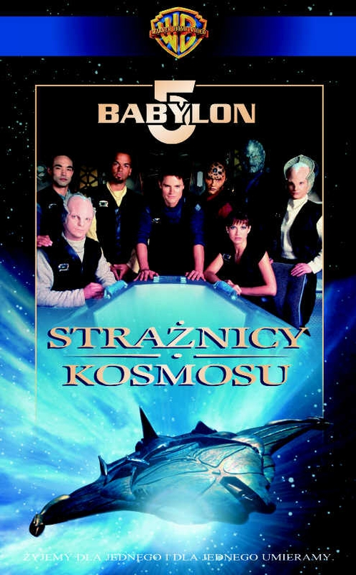Babilon 5: Strażnicy kosmosu / Babylon 5: The Legend of the Rangers: To Live and Die in Starlight