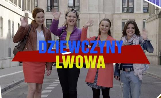 Dziewczyny ze Lwowa (Sezon 1)