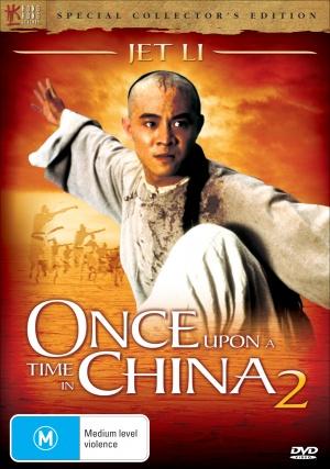 Dawno Temu w Chinach 2 / Wong Fei-hung ji yi: Naam yi dong ji keung