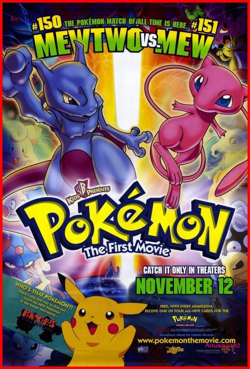 Pokemon: Film pierwszy - Zemsta Mewtwo  / Pokémon the First Movie: Mewtwo Strikes Back