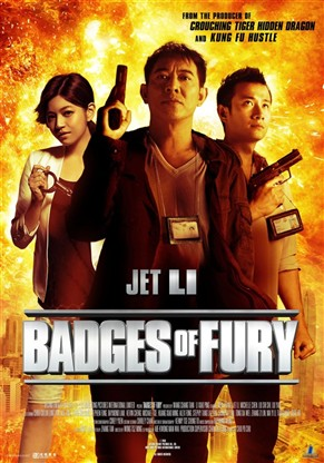 Detektywi nie do pary / Badges of Fury