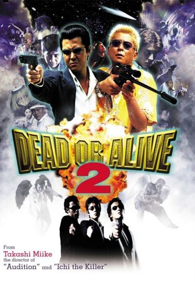 Żywi lub martwi 2: Ucieczka / Dead or Alive 2: Tobosha