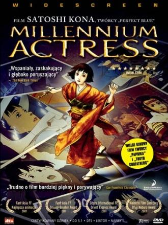 Millennium Actress / Sennen joyu