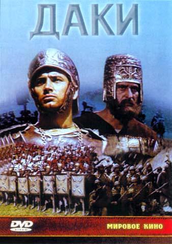 Waleczni przeciw rzymskim legionom / Dacii