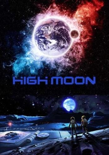 Śledztwo na Księżycu / High Moon