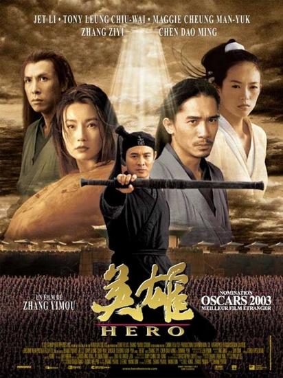 Hero / Ying Xiong