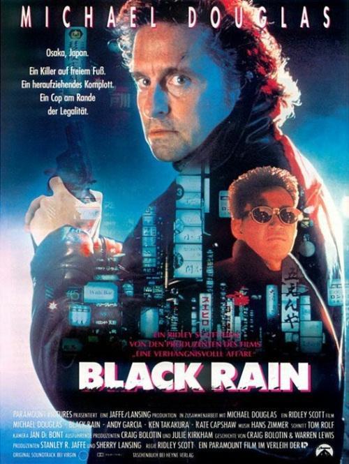 Czarny Deszcz / Black Rain