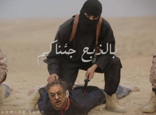 Państwo Islamskie / Meeting ISIL