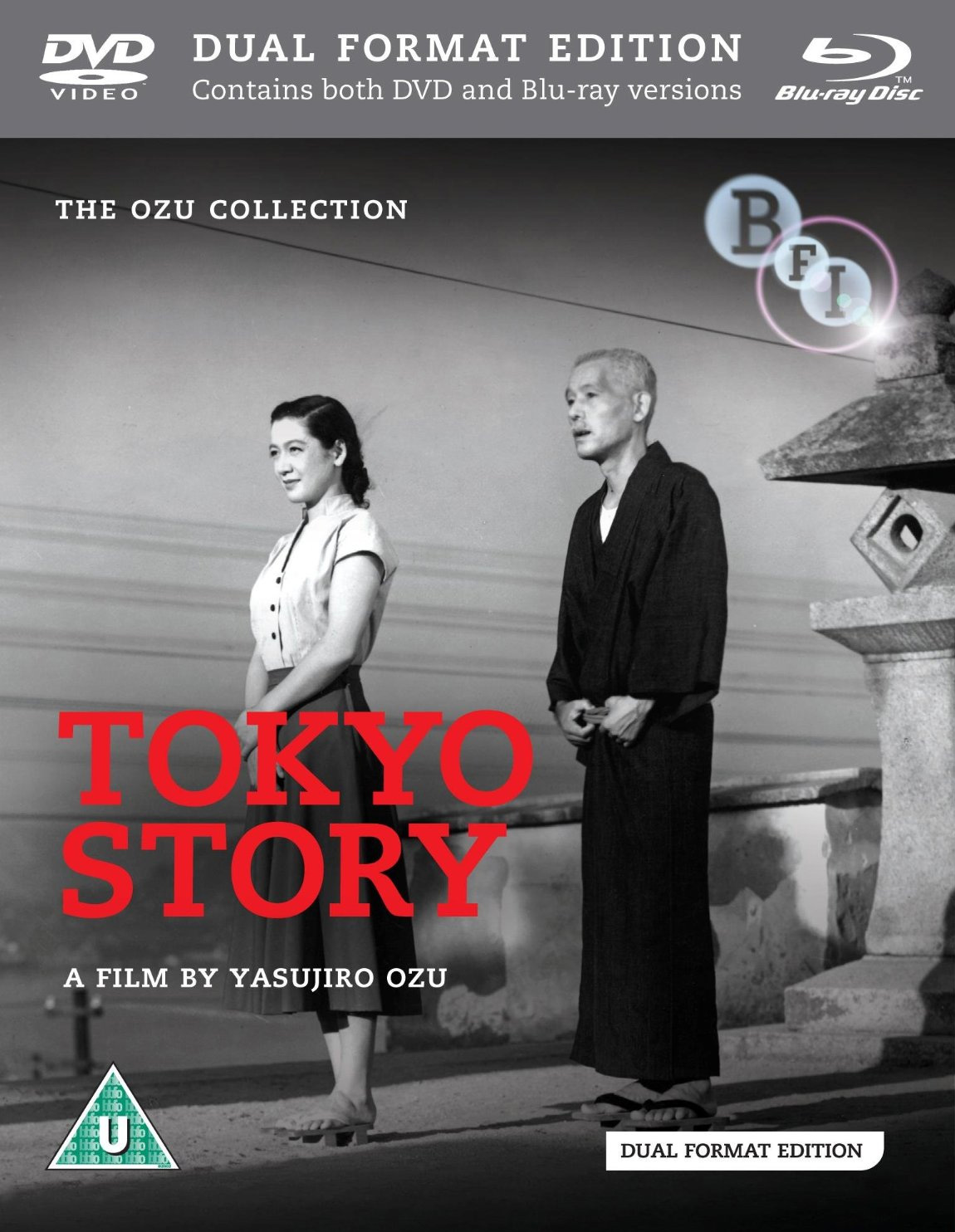 Tokijska opowieść / Tokyo monogatari