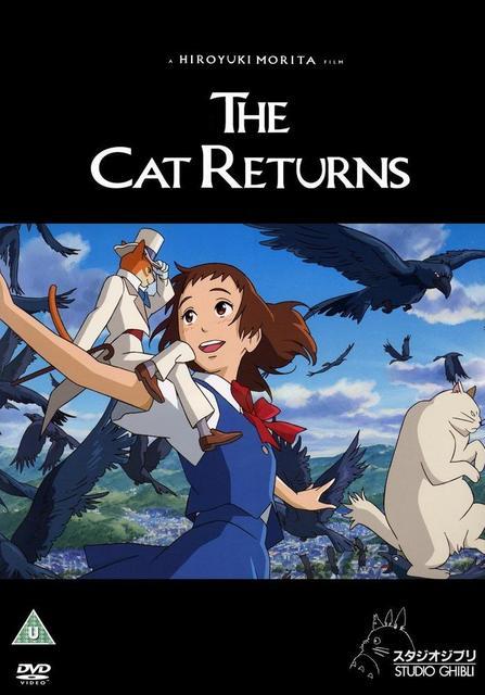 Narzeczona dla kota / Neko no ongaeshi  / The Cat Returns