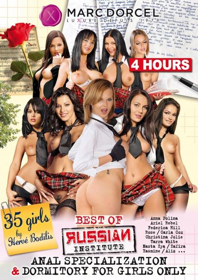 Best of Russian Institute - Anal Specialization And Dormitory For Girls Only