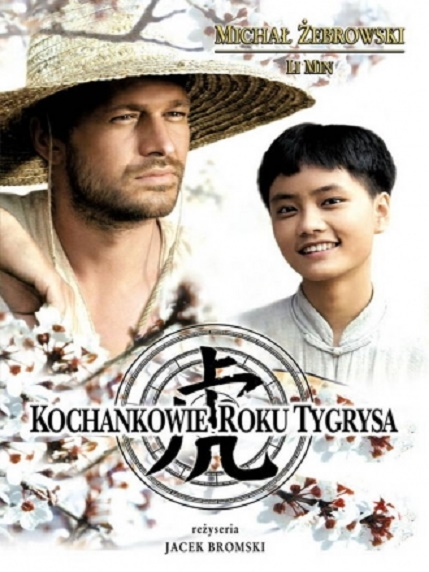 Kochankowie Roku Tygrysa / Love in the Year of the Tiger