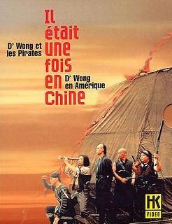 Dawno Temu w Chinach 5 / Huang Fei-hung zhi wu: Long cheng jian ba