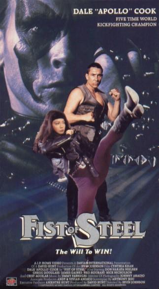 Nie�miertelna pi�� / Eternal Fist (1991) PL.VHSRip.XviD-NN / Lektor PL