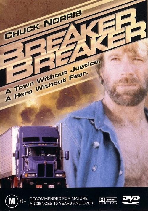 Zabijaka, zabijaka / Breaker! Breaker!