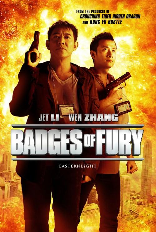 Odznaki Furii / Badges of Fury / Bu Er Shen Tan