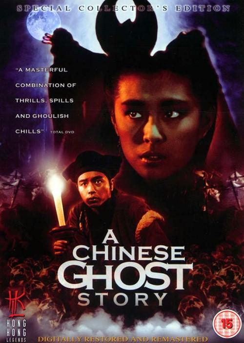 Chińskie duchy / Sien nui yau wan