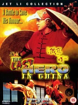 Ostatni Wojownik / Last Hero in China