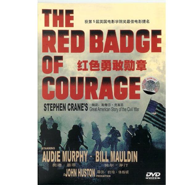 Szkarłatne godło odwagi / The Red Badge of Courage