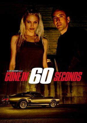 60 sekund / Gone in Sixty Seconds