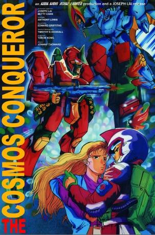 Zdobywca Kosmosu / The Cosmos Conqueror