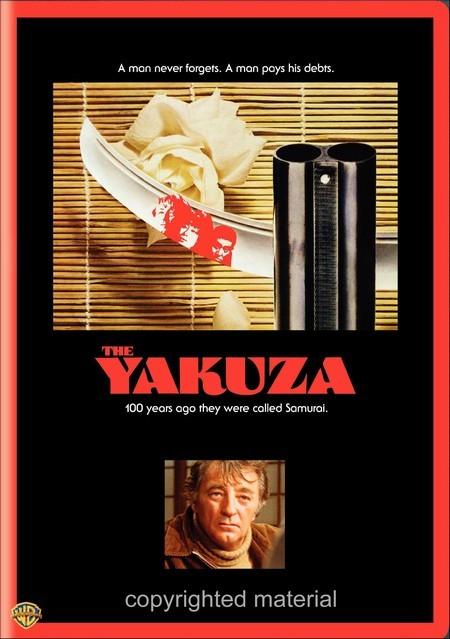 Yakuza / The Yakuza