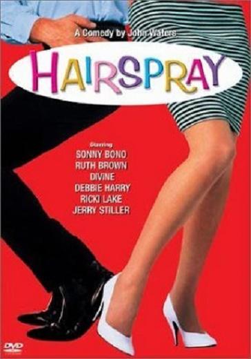 Lakier do włosów / Hairspray