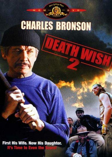 Życzenie śmierci 2 / Death Wish 2